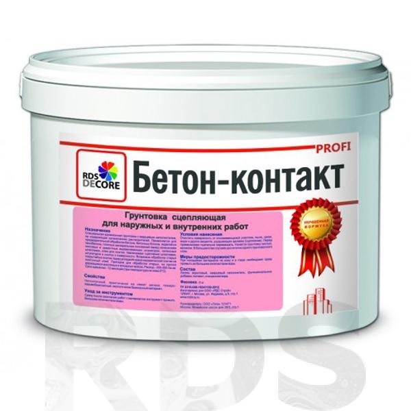 бетон контакт цвет
