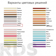 Затирка Unis Colorit, белая (2кг) - фото 2