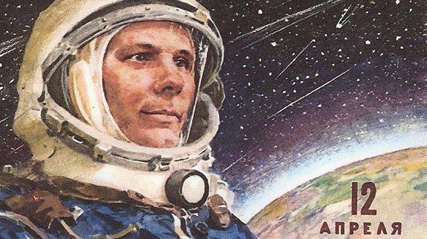 den-kosmonavtiki-11.jpg